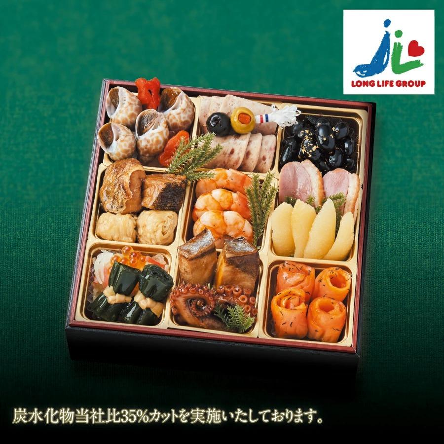 日本ロングライフ 糖質制限おせち