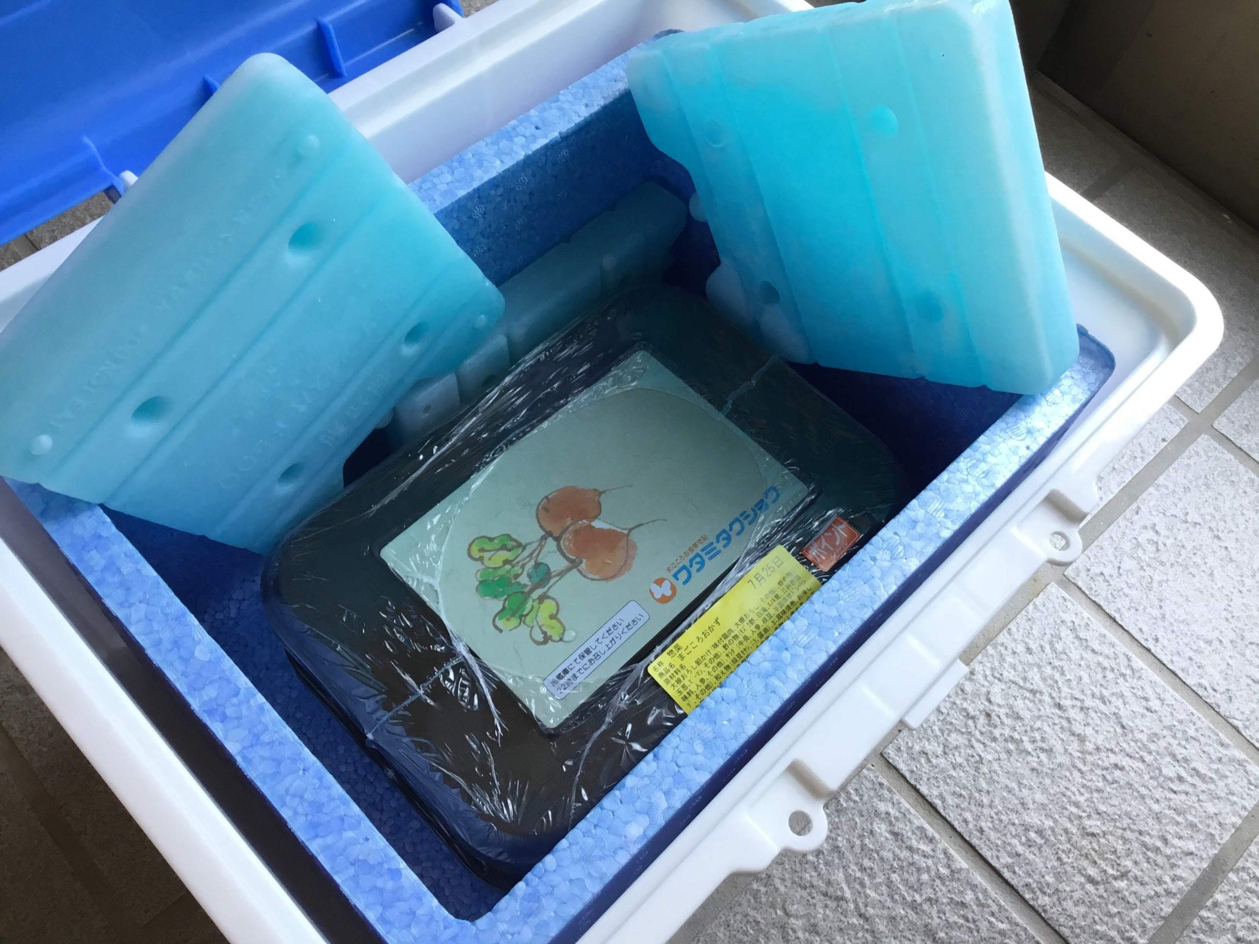 ワタミの宅食鍵付きの専用のボックス