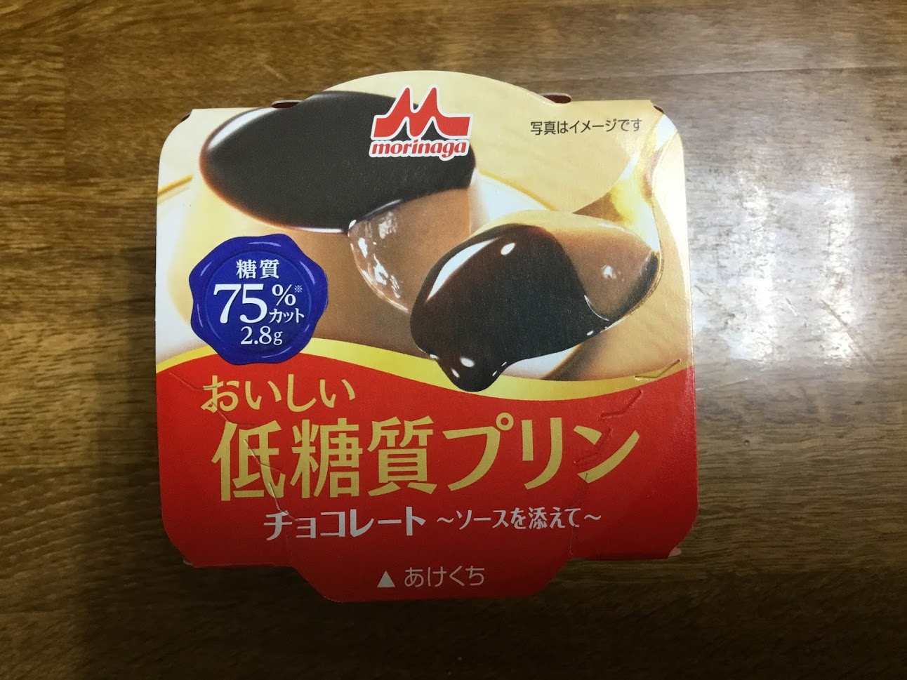 森永 おいしい低糖質チョコレートプリン外観