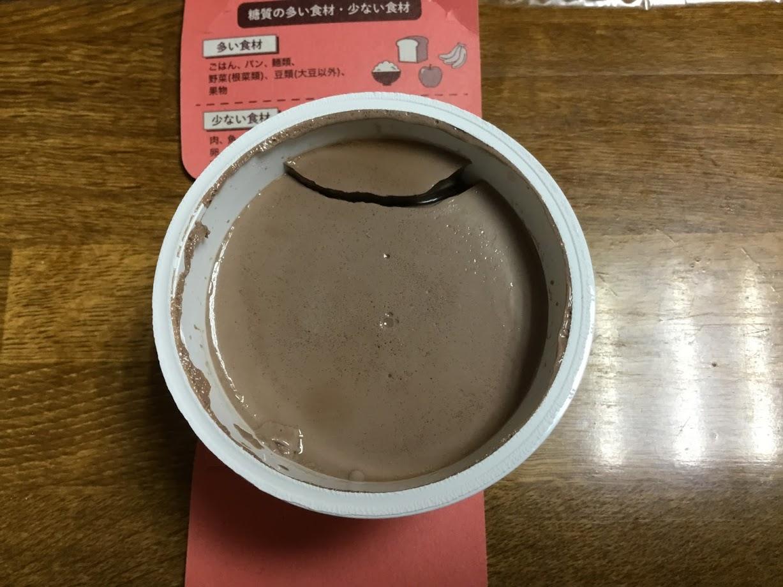 森永 おいしい低糖質チョコレートプリン中身