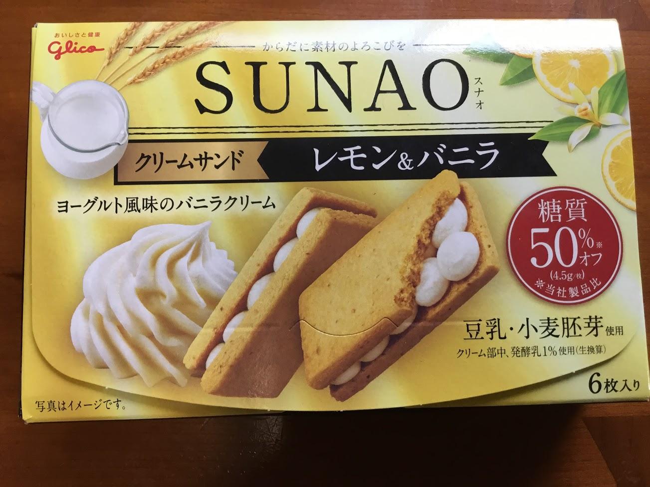 SUNAOクリームサンド レモン&バニラの箱