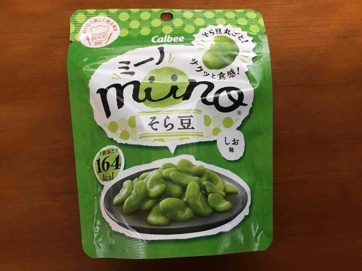 ミーノミックス(そら豆)
