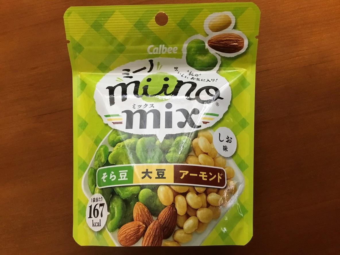 ミーノミックス(そら豆・大豆・アーモンド)