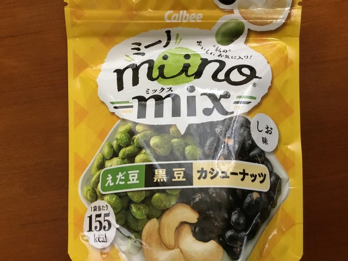 ミーノミックス(そら豆・黒豆・ガシューナッツ)