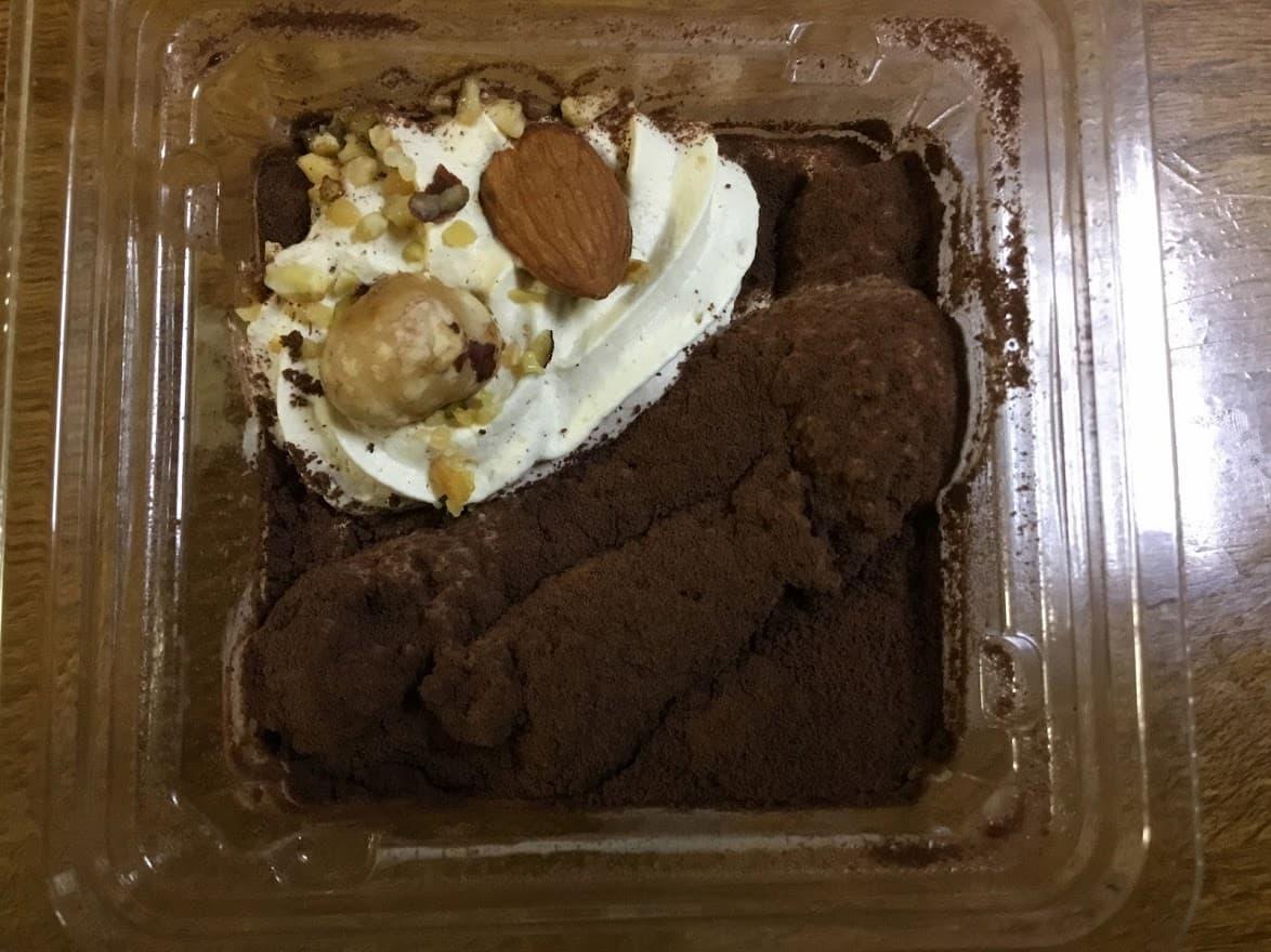 ドンレミー糖質コントロール ショコラナッツ