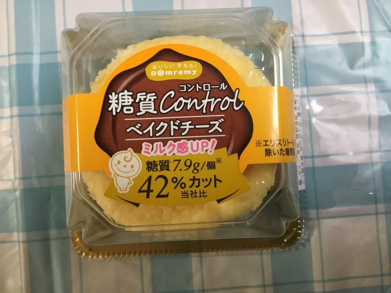 ドレンミーの糖質コントロールベイクドチーズ