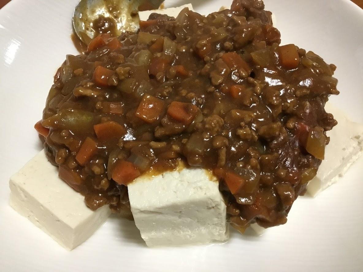 糖質制限カレー。ご飯の変わりに豆腐