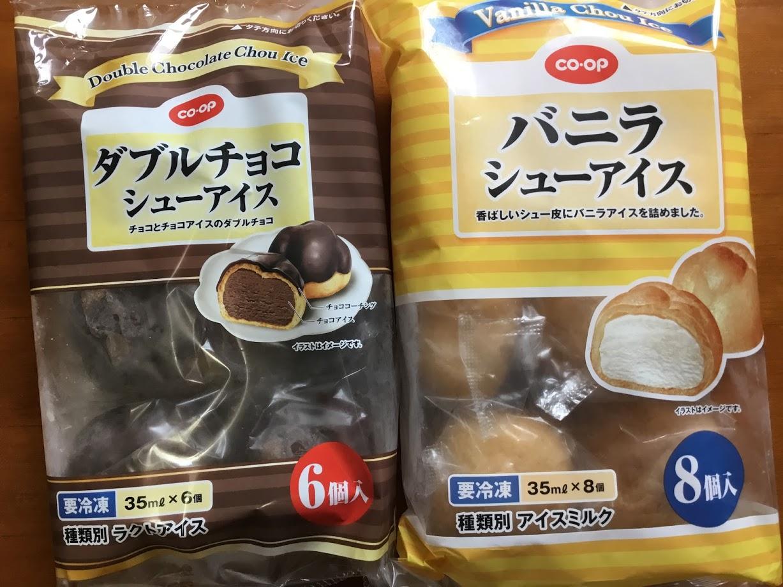 コープ バニラ&チョコのシューアイス