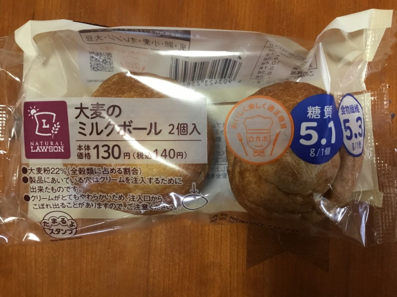 大麦のミルクボール(2個入り)