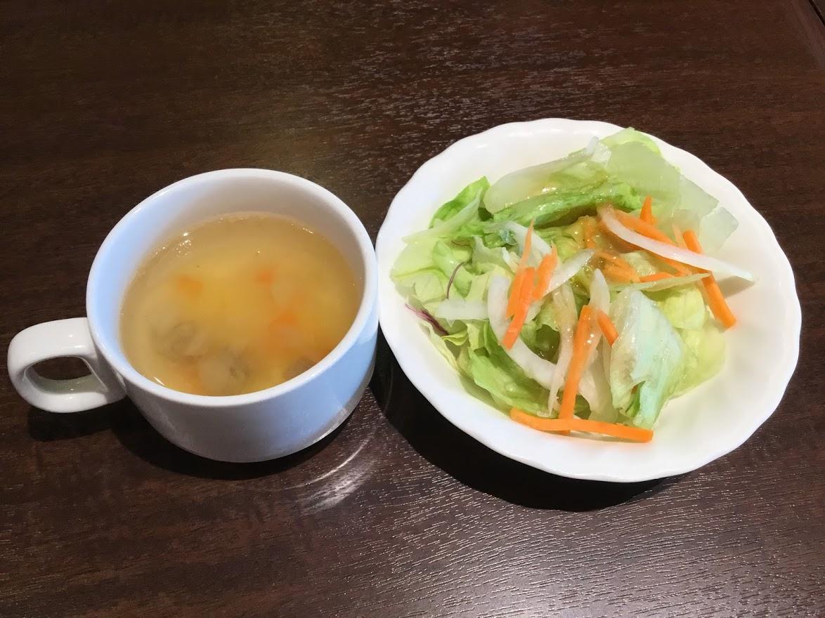 いきなりステーキのサラダとスープ