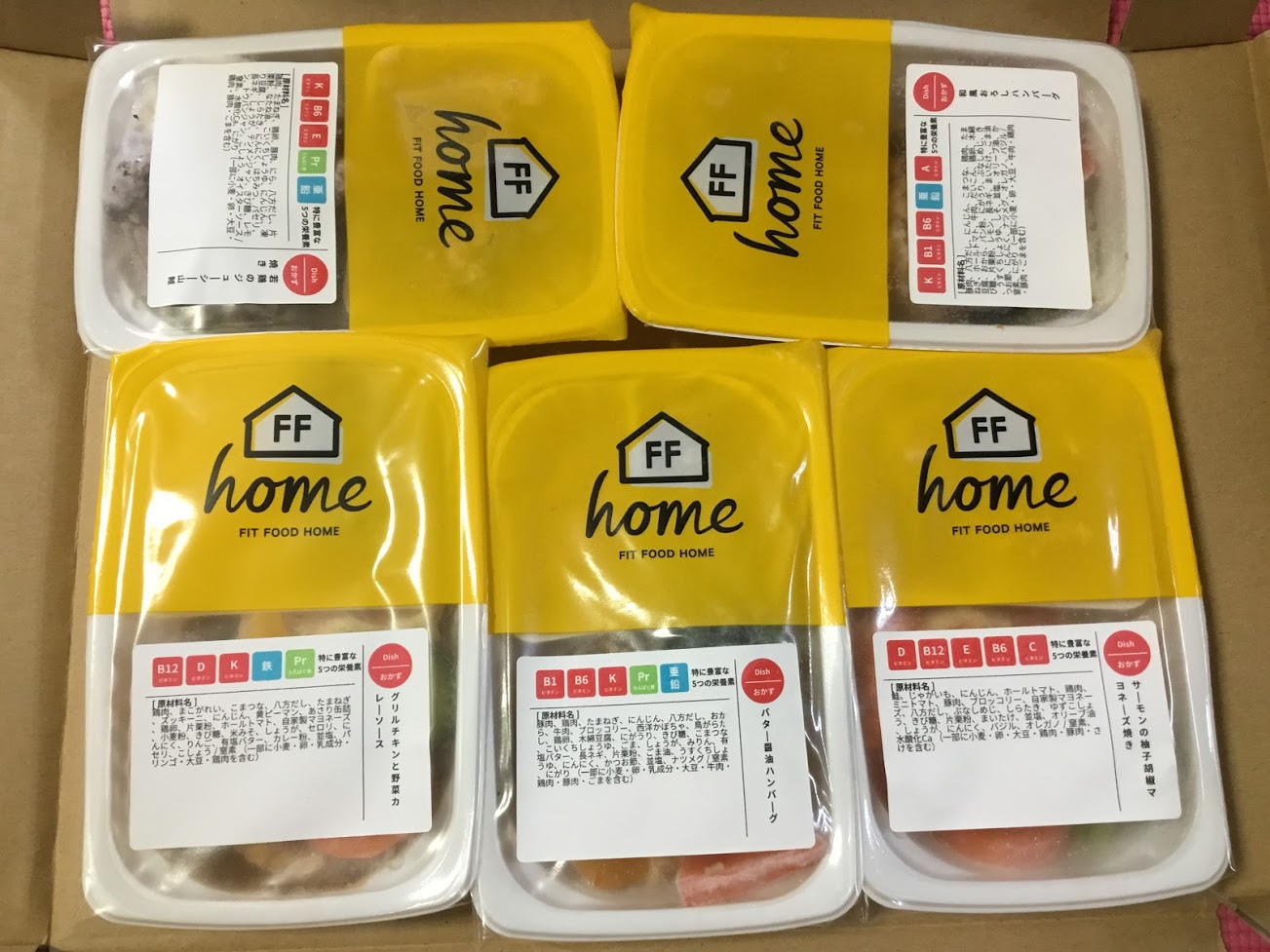 FIT FOOD HOMEおかずプレート