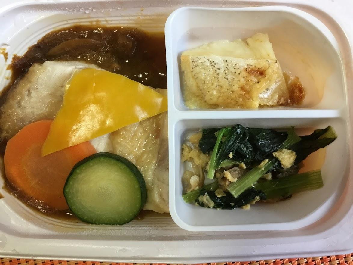 FIT FOOD HOME グリルチキンと野菜カレーソース