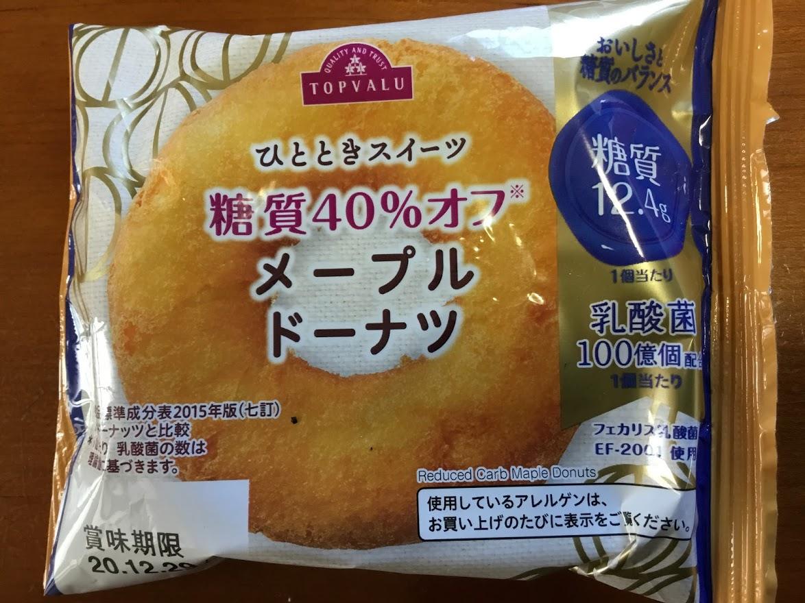 トップバリュひとときスイーツ 糖質40%オフ メープルドーナツ