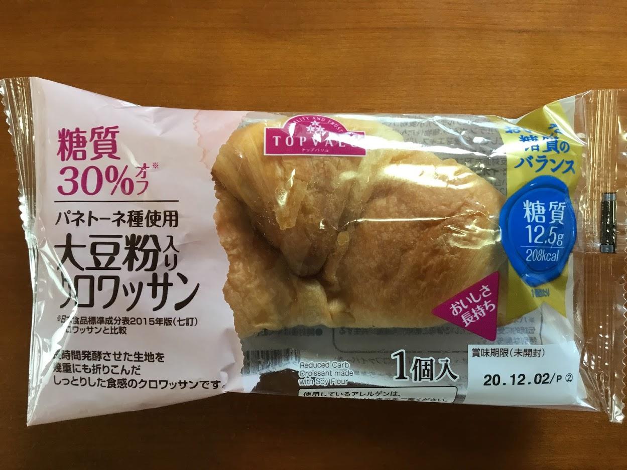 トップバリュ糖質30%オフ パネトーネ種使用 大豆粉入りクロワッサン