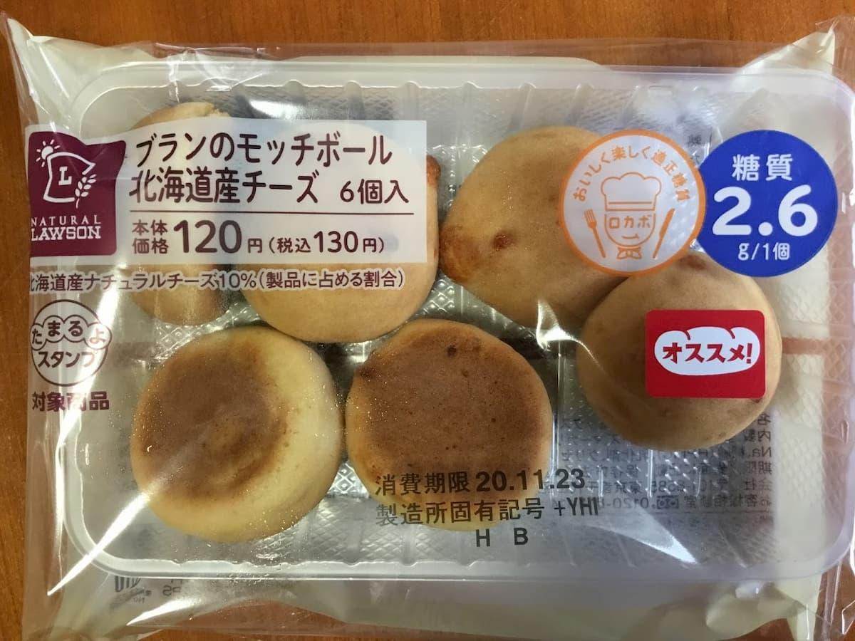 ローソンブランのモッチボール北海道チーズ産チーズ 6個入り