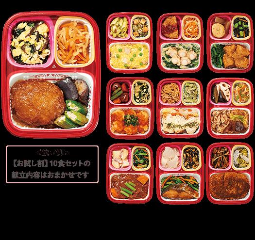 いつでも三菜(3種のお惣菜セット)