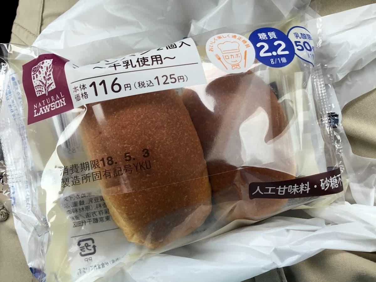 ローソン糖質制限パン