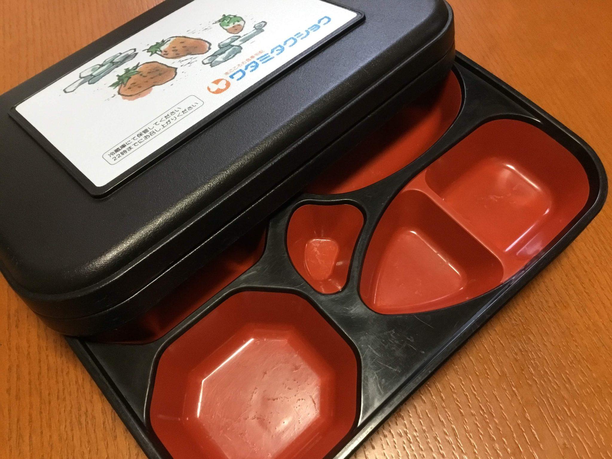 ワタミの宅食固い容器(リターナブル容器)
