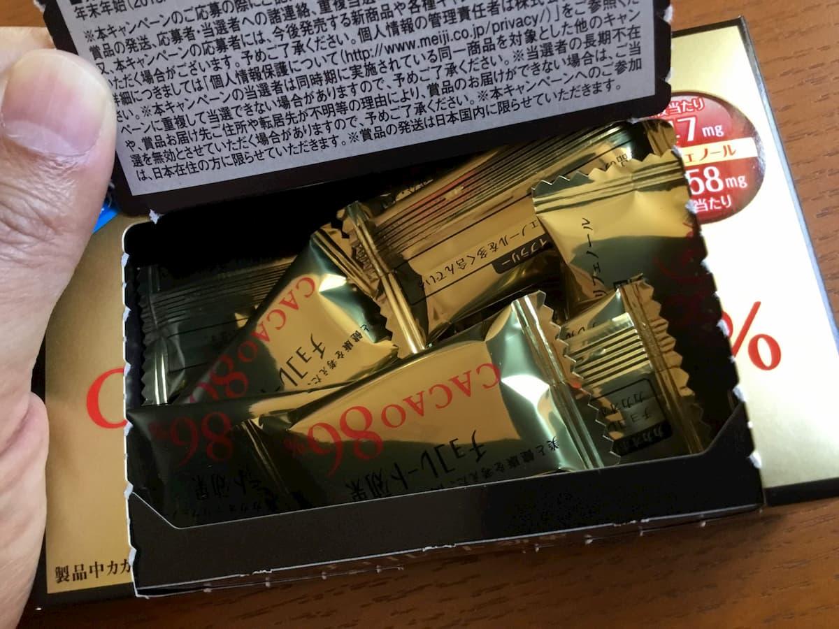 meijiチョコレート効果カカオ86%