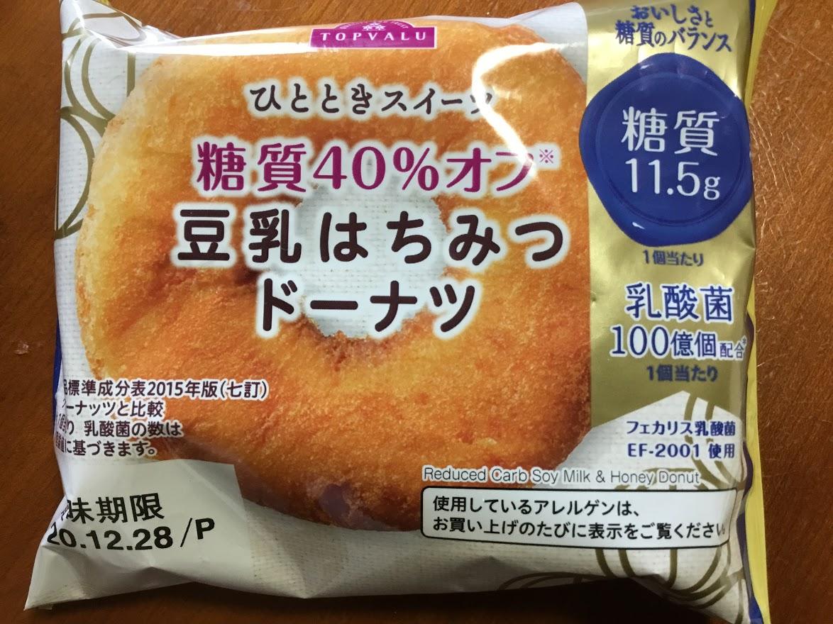 ひとときスイーツ 糖質40%オフ 豆乳はちみつドーナツ