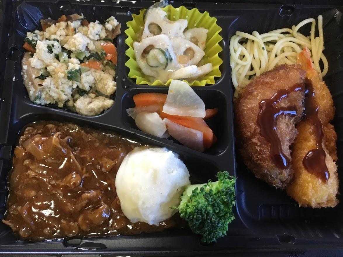 ワタミの宅食まごころダブルカツオフライ&エビフライ※ソース小袋付&ビーフシチュー