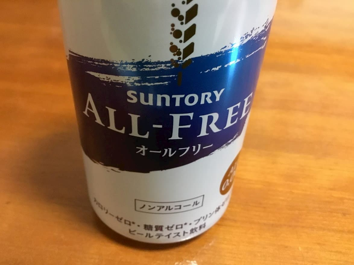 糖質ゼロのノンアルコール飲料