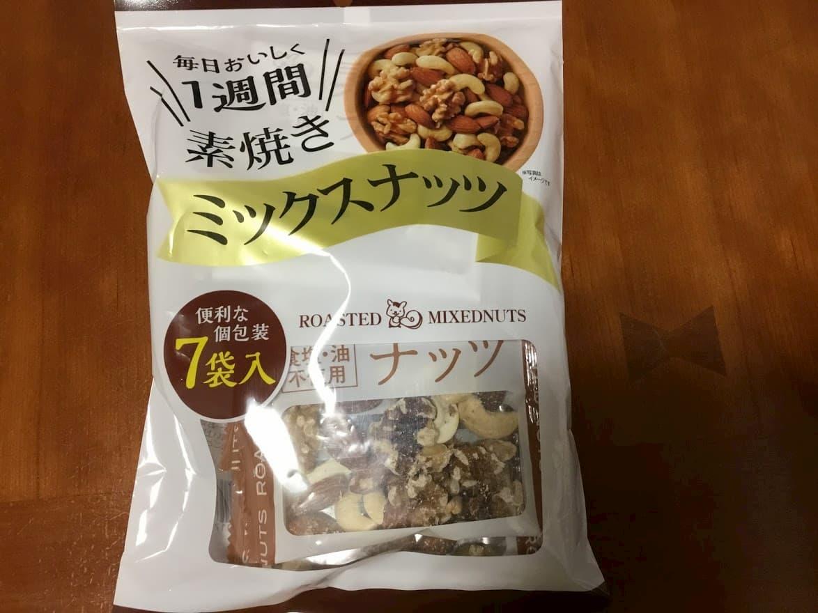 福豊堂 毎日おいしく1週間素焼きミックスナッツ