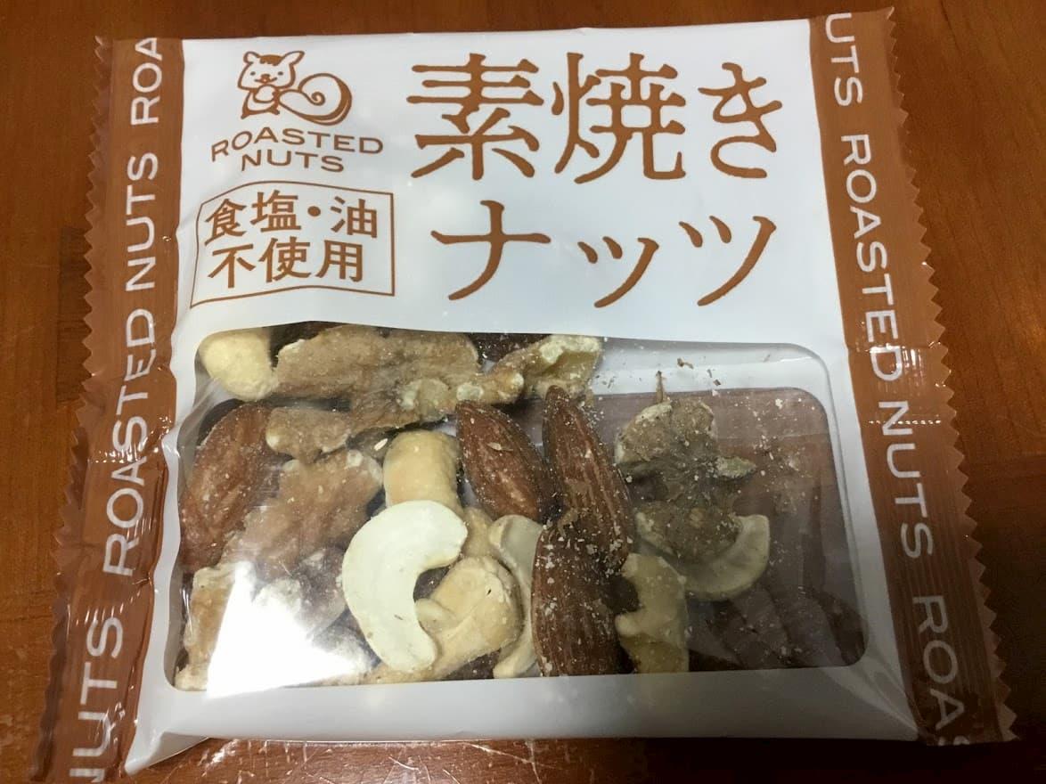 福豊堂 毎日おいしく1週間素焼きミックスナッツ小袋