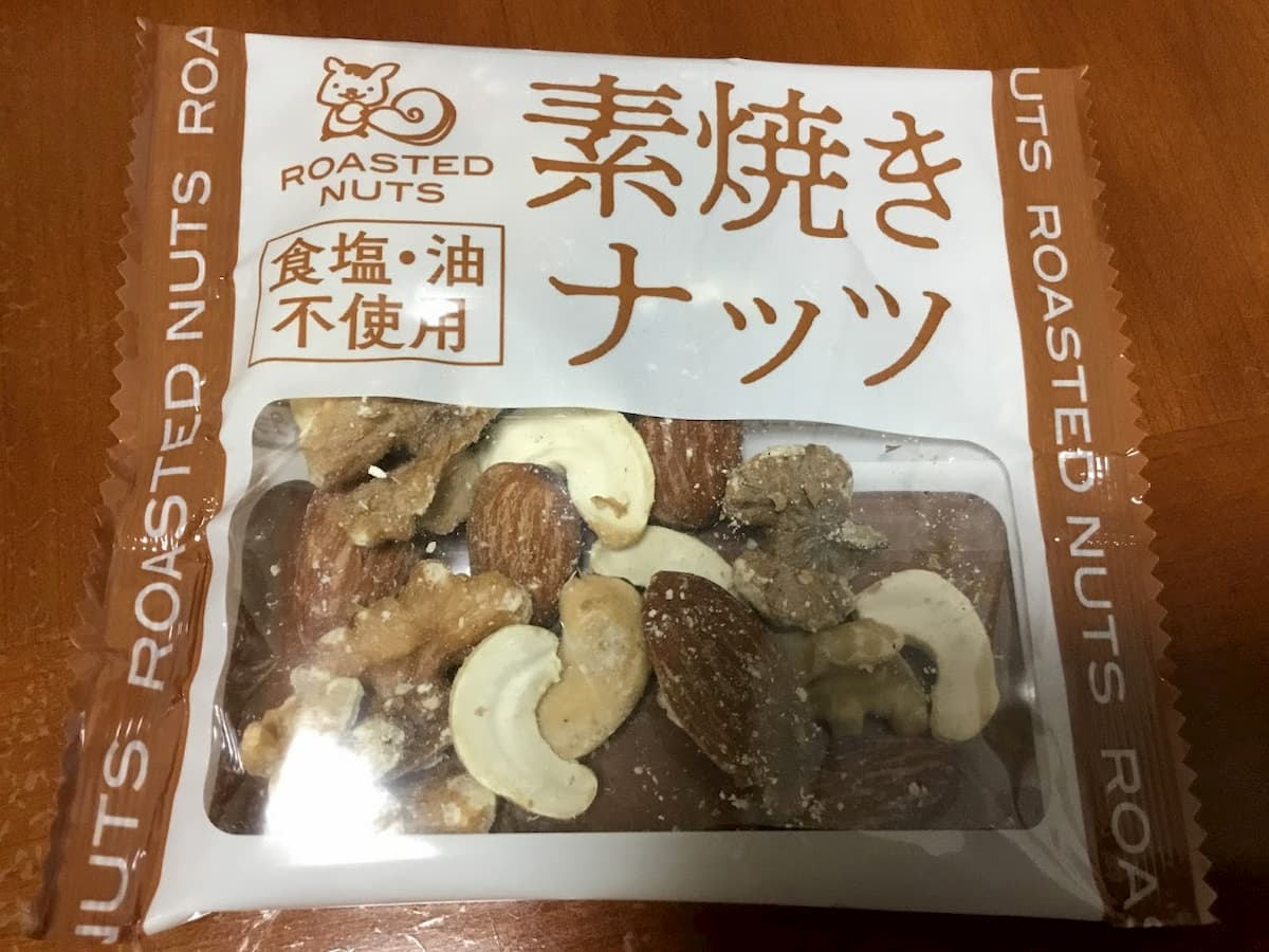 食べ過ぎを防ぐ個別包装は便利