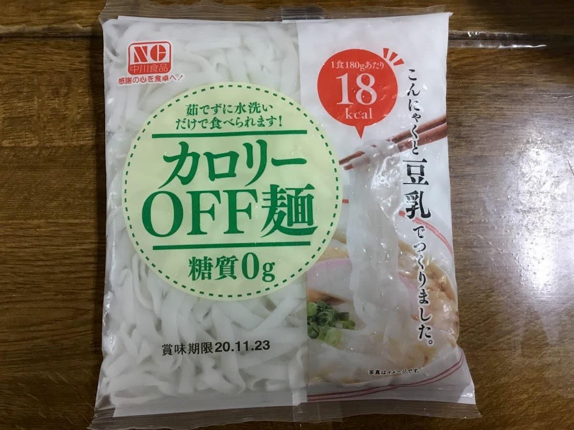こんにゃくと豆乳で作ったカロリーOFF麺180g