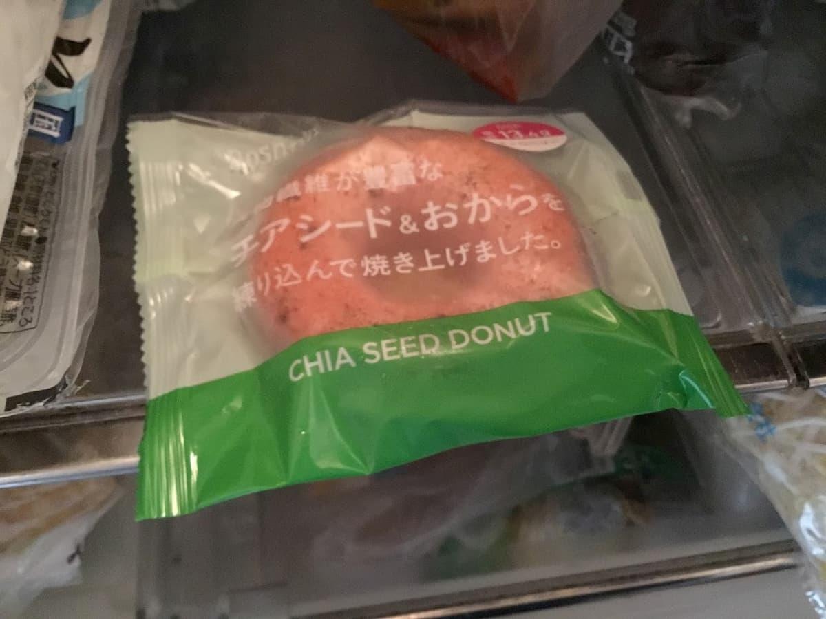 noshスイーツ冷蔵庫で解凍中