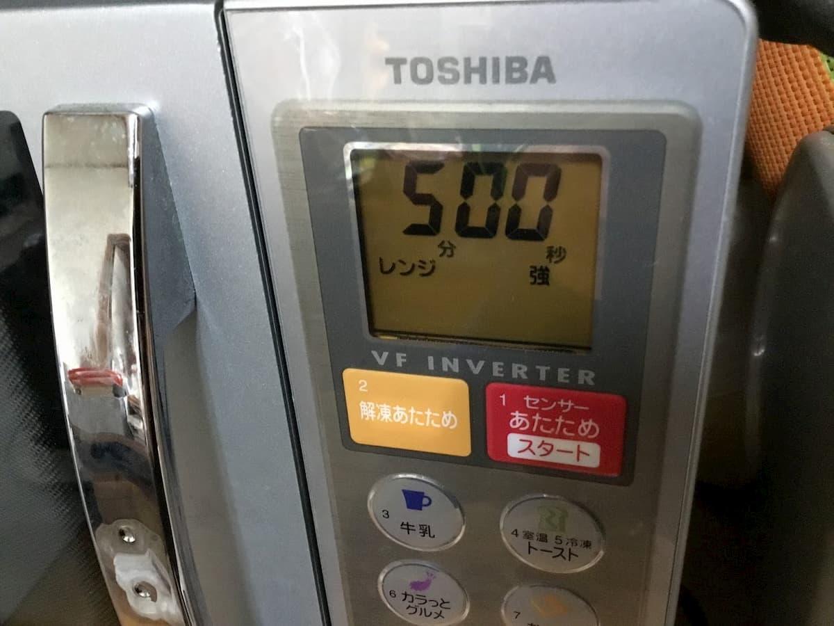 ワタミの宅食ダイレクト電子レンジ温め時間
