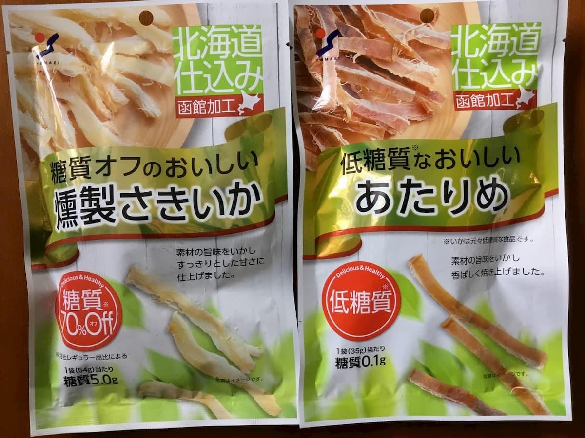 山栄食品工業 低糖質なイカシリーズ