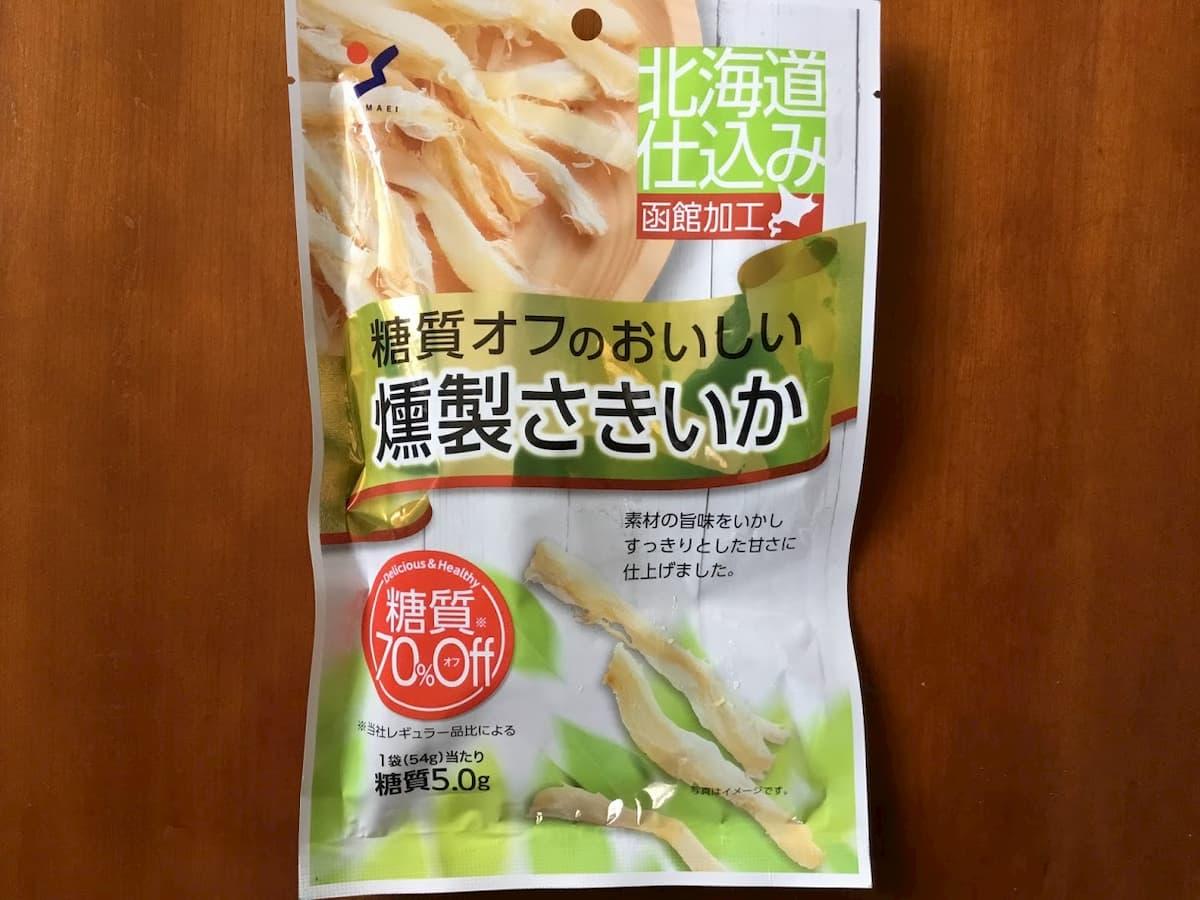山栄食品工業糖質オフのおいしい 燻製さきいか