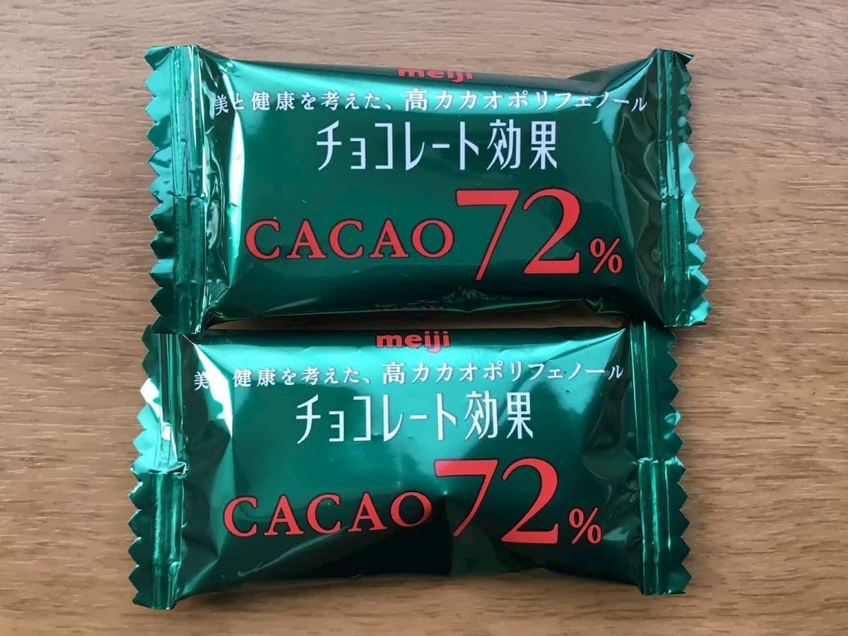 チョコレート効果レシピ 大人のチョコトースト