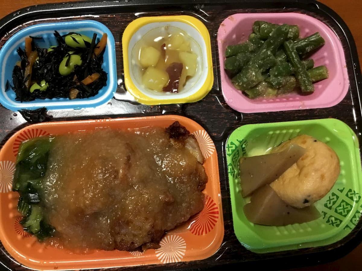 ワタミの宅食ダイレクト鶏の唐揚げおろしソース