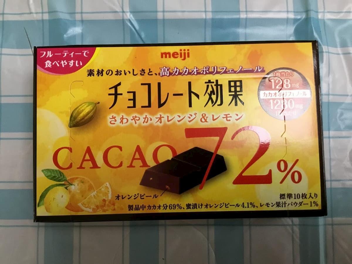 明治チョコレート効果72%さわやかオレンジ&レモン