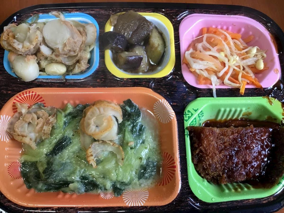 ワタミの宅食ダイレクトほたてと青梗菜の中華クリーム