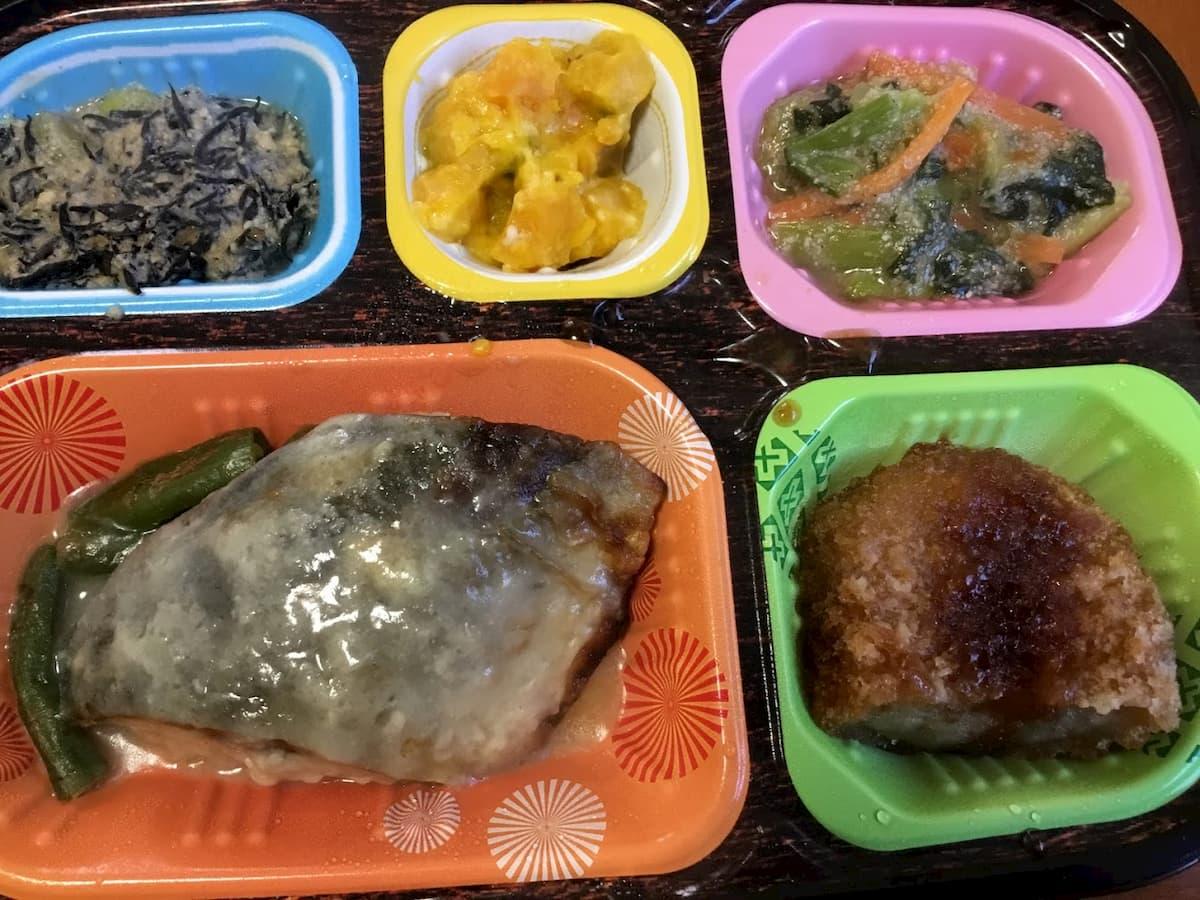 ワタミの宅食ダイレクトアジの西京焼き