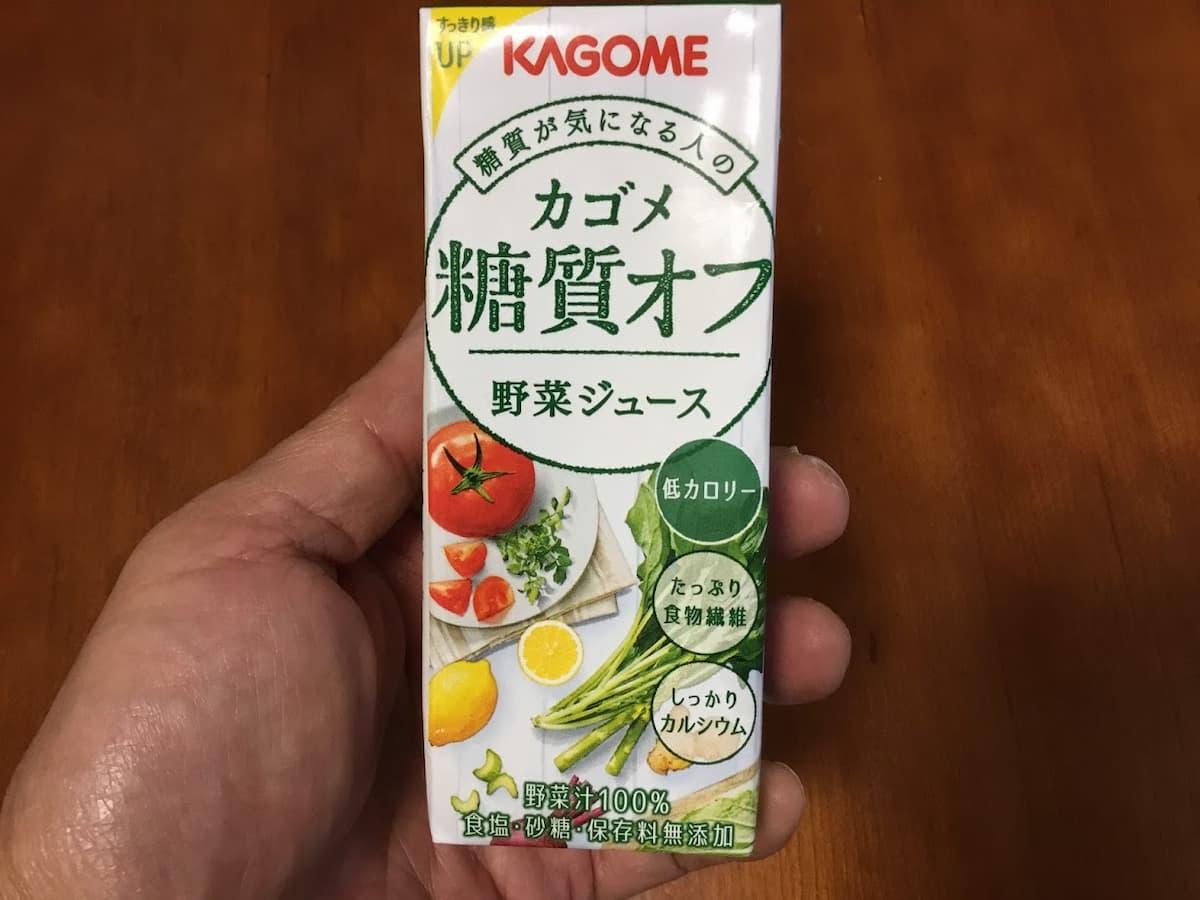 カゴメ糖質オフ野菜ジュース