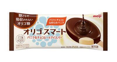 オリゴスマートバニラ&チョコレートアイスバー