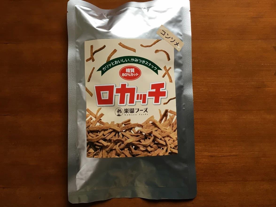 ロカッチ(コンソメ50g)1袋