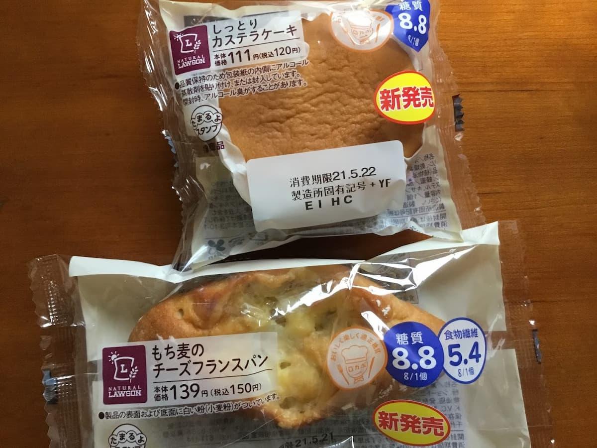 ローソン新作パン