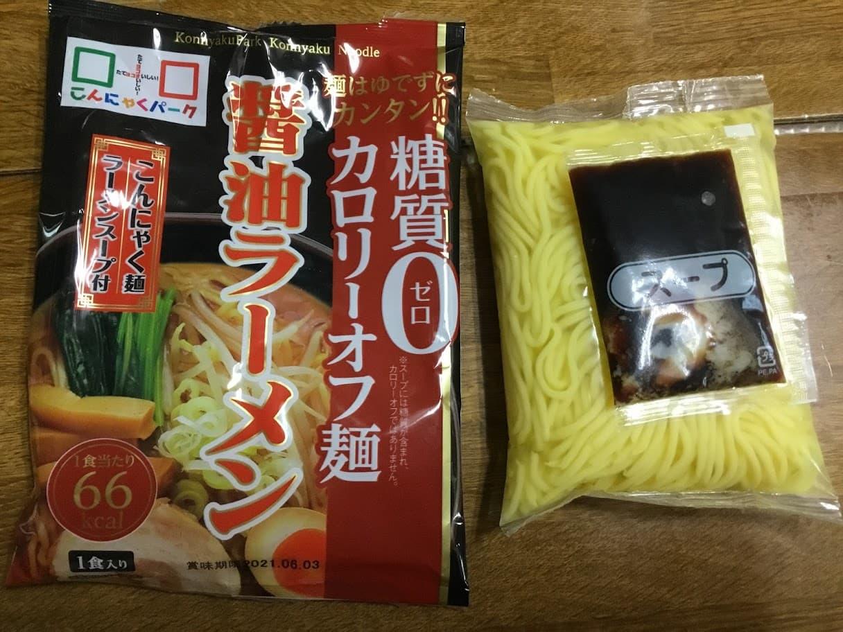 ヨコオデイリーフーズこんにゃく麺「糖質0カロリーオフ麺醤油ラーメン」