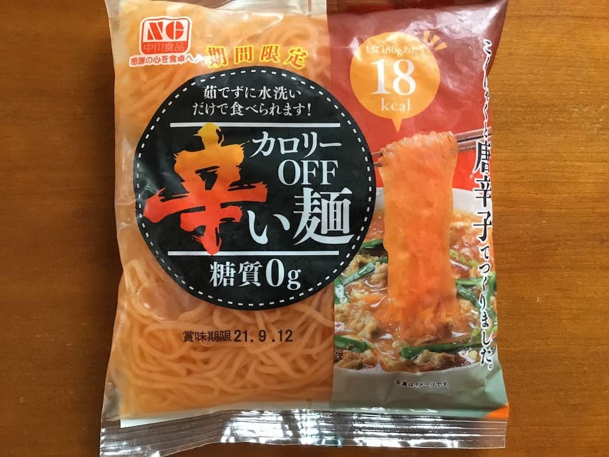 中川食品カロリーOFF辛い麺(糖質0g)