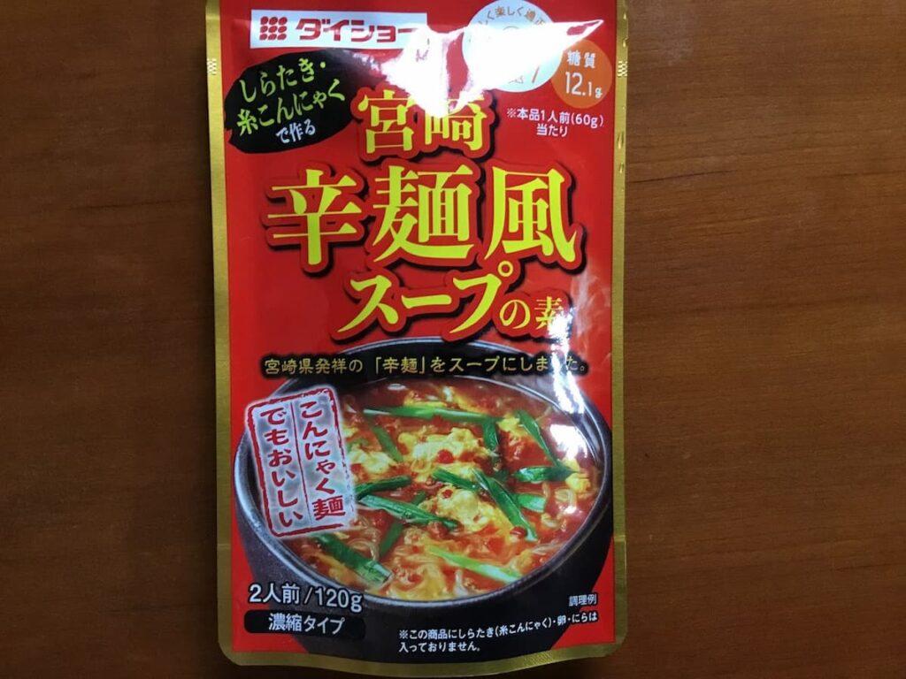 宮崎辛麺風スープの素(ダイショー)
